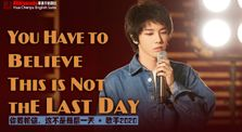 [ENG SUB] 《You Have to Believe This is not the Last day》Hua Chenyu Singer2020 EP3 ll 華晨宇《你要相信这不是最后一天》歌手當打之年-3 by Hua Chenyu 華晨宇