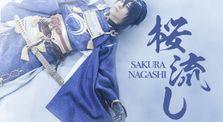 【舞台 刀剣乱舞/Toukenranbu Stage】Sakura Nagashi-桜流し by 2.5 Stage Related